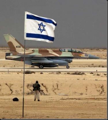 F-16(Israel)