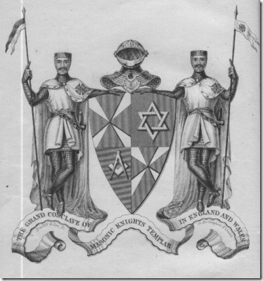 Freemasonic-Knights-Templar-English-Hexagram