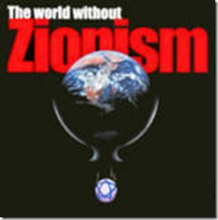 th_world_without_zionismbest